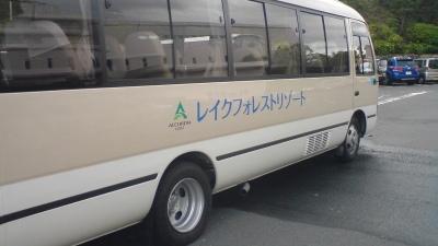 Sn3a1061