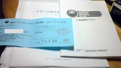 Sn3a2155