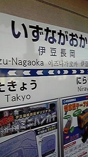 2011092816320000