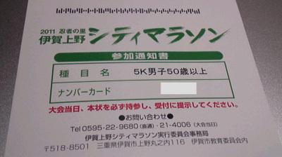 Mini_111112_1917