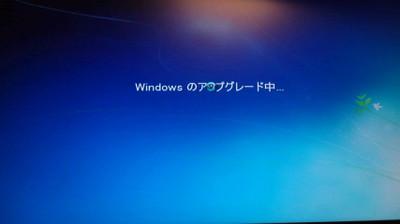 Mini_120415_0919