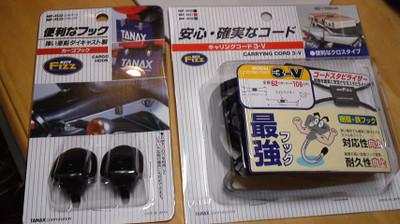 Mini_120610_1215