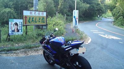 Mini_120629_1751