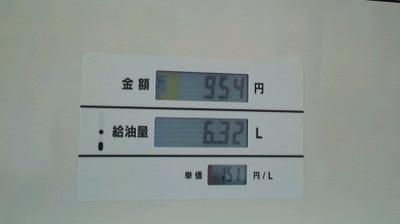 Mini_120908_0850