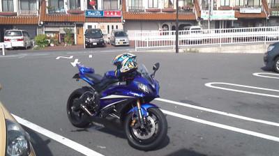 Mini_120909_0910
