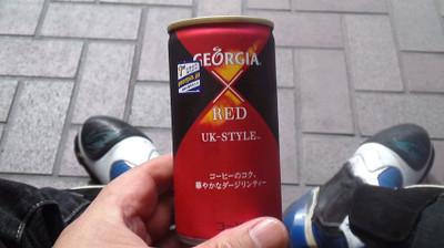 Mini_121006_0957