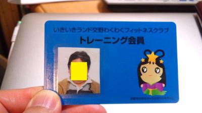 Mini_130107_0308