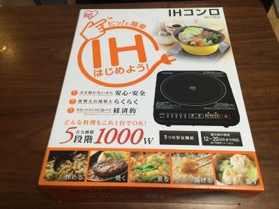 Iphone_2014_12_16_022_r