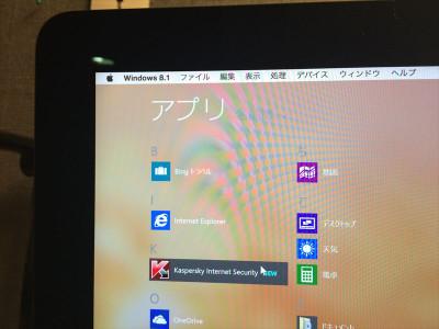 Iphone_2014_12_16_088_r