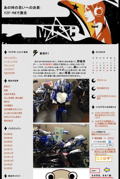 20150530_24730_2
